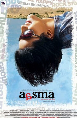 天空的极限 天空的极限 Aasma: The Sky Is the Limit (2009)