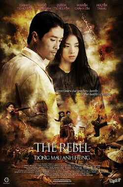 末路雷霆 The Rebel (2007)