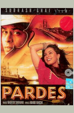 化外之民 Pardes (Hindi film) (2007)