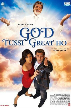 访问上帝 God Tussi Great Ho (2008)