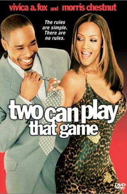 两个人的游戏 Two Can Play That Game (2001)