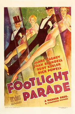 华清春暖 Footlight Parade (1933)