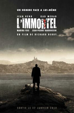 不朽 L'immortel (2010)