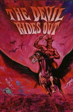 魔鬼出击 The Devil Rides Out (1968)