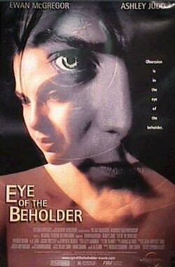 燃情追踪 Eye of the Beholder (1999)
