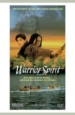 勇士精神 Warrior Spirit (1994)