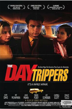 短途旅行者 The Daytrippers (1997)