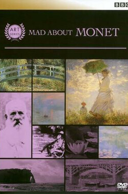 热恋莫奈 Mad about Monet (1999)