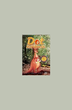 多特和袋鼠 Dot and the Kangaroo (1977)