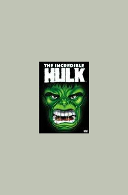 绿巨人 The Incredible Hulk (1982)