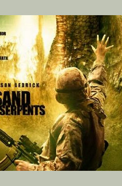 战地巨蟒 sand serpents (2009)