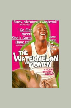 寻找西瓜女 The Watermelon Woman (1997)