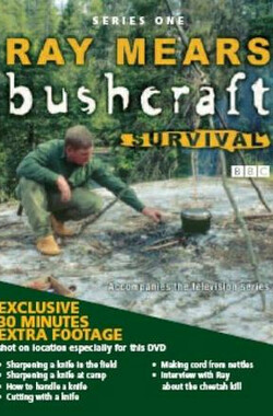 BBC 丛林生活技能系列 Ray Mears Bushcraft Survival (2004)