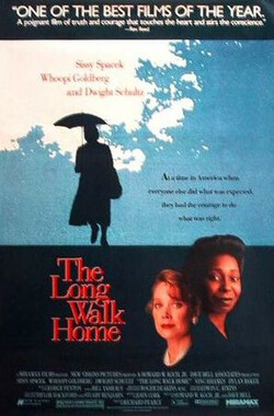 长脚女佣 The Long Walk Home (1990)