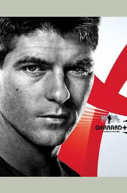 杰拉德年度回顾 Steven Gerrard: A Year in My Life (2006) (TV) (2006)
