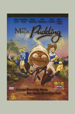 魔法布丁 The Magic Pudding (2000)
