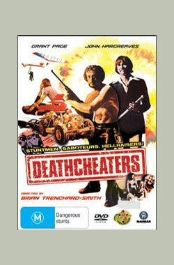 Deathcheaters (1976)