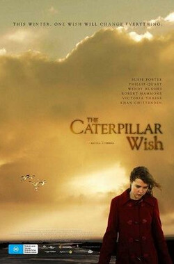 化蛹为蝶 Caterpillar Wish (2006)