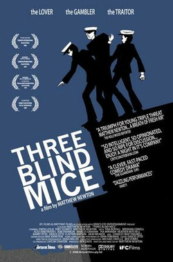 三盲鼠 Three Blind Mice (2009)