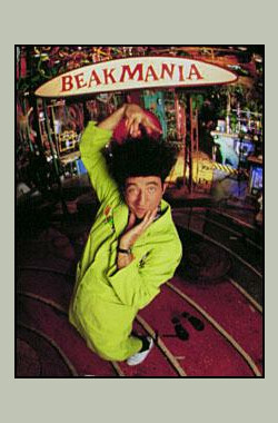 比克曼科学世界 Beakman's World (1993)