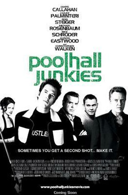 迷幻桌球 Poolhall Junkies (2002)