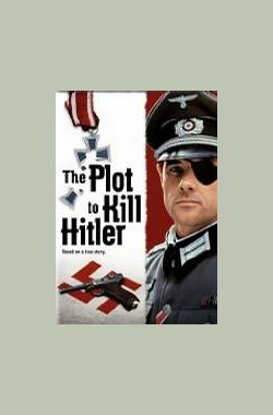 刺杀希特勒计划 The Plot to Kill Hitler (1990)