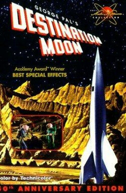 登陆月球 Destination Moon (1950)
