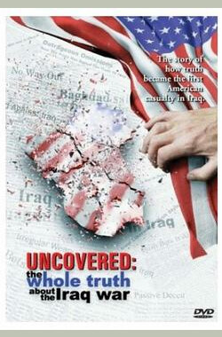揭秘:伊拉克战争的真相 Uncovered: The Whole Truth About the Iraq War (2004)