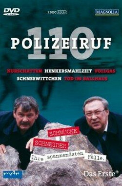 匪警110 第一季 Polizeiruf 110 Season 1 (1971)