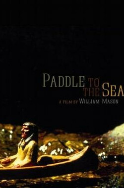 划向大海 Paddle to the Sea (1966)