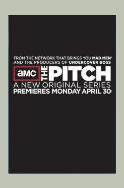 比稿 第一季 The Pitch Season 1 (2012)