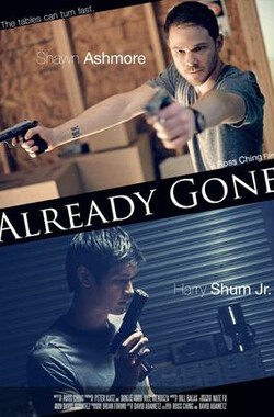 Already Gone (2012)