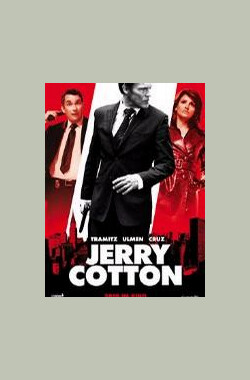 悍将双雄 Jerry Cotton (2010)