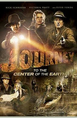 地心游记 Journey to the Center of the Earth (2008)