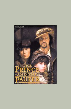 王子与贫儿 The Prince and the Pauper (2001)