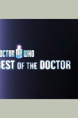 最棒的博士 Doctor Who: Best of The Doctor (2011)