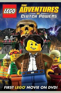乐高:古古治的冒险之旅 Lego: The Adventures of Clutch Powers (2010)
