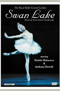 天鹅湖 Swan Lake (Royal Ballet Covent Garden )