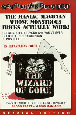 血之魔术师 The Wizard of Gore (1970)