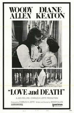 爱与死 Love and Death (1975)
