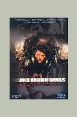 飞天怪杰 Jack Brown Genius (1994)