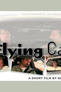 气垫车 The Flying Car (2002)
