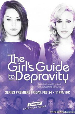 女孩堕落手册 第一季 The Girls Guide to Depravity Season 1 (2012)