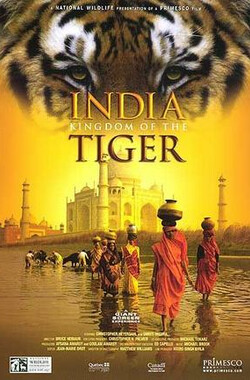 印度:老虎王国 India: Kingdom of the Tiger (2002)