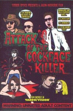 Attack of the Cockfaced Killer (2002)