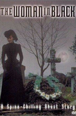 黑衣女人 The Woman in Black (1989)