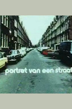 Portrait Of A Street (1977)