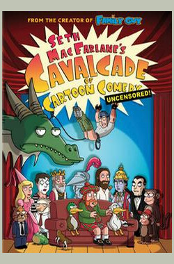动画大杂烩 Cavalcade of Cartoon Comedy (2009)