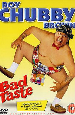 肥鲁伊之坏品味 Roy Chubby Brown: Bad Taste (2003)