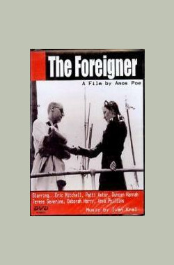 The Foreigner (1982)